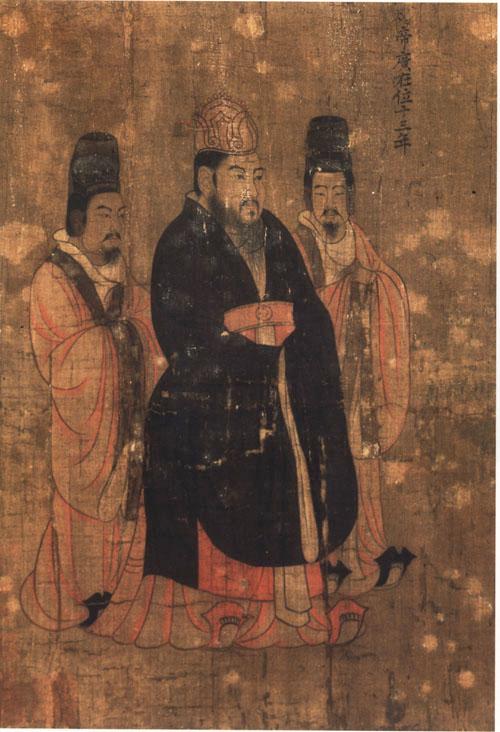 杨广(隋炀帝)