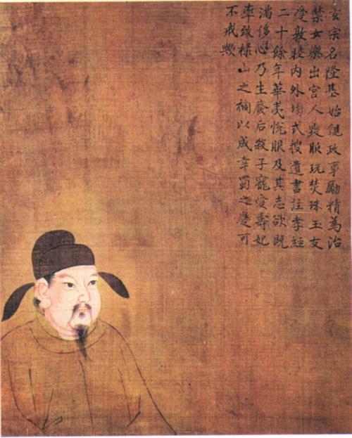 李姓历代名人大全,姓李的古代名人有哪些?