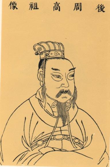 郭威(后周太祖)