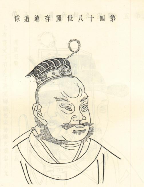 古装将军图片手绘黑白