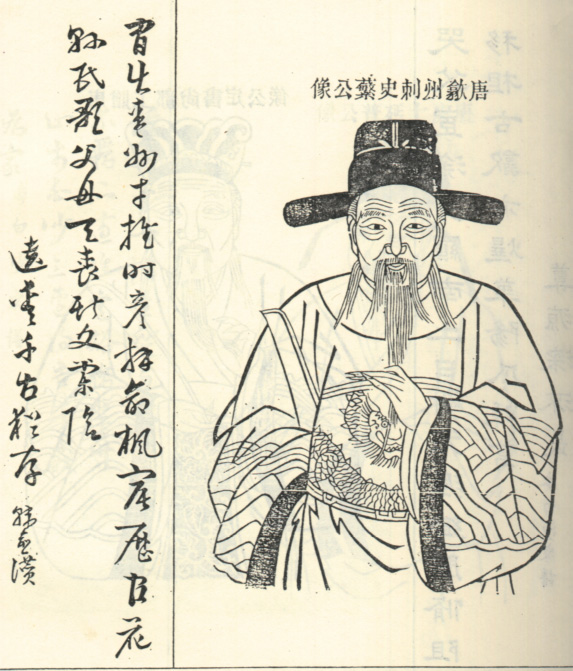 姓魏的名人_姓冯的历史名人有哪些?