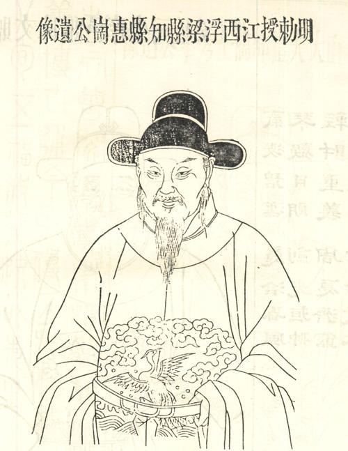 张国维(举人)