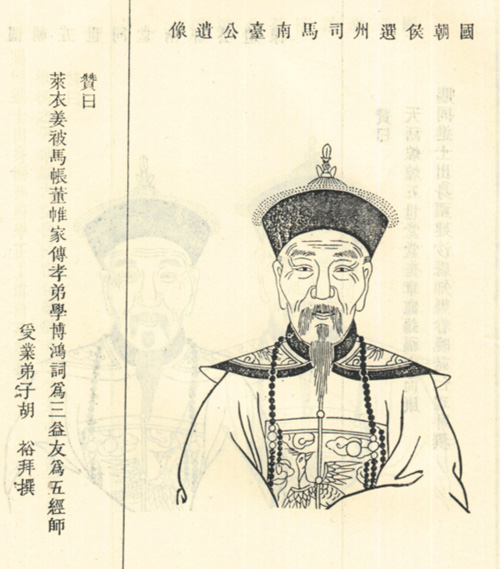 姓魏的名人_姓魏的历史名人有哪些?