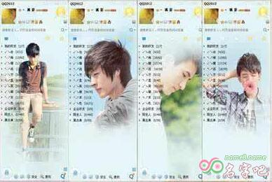 qq<a href='http://www.name8.name' target='_blank'>网名</a>
