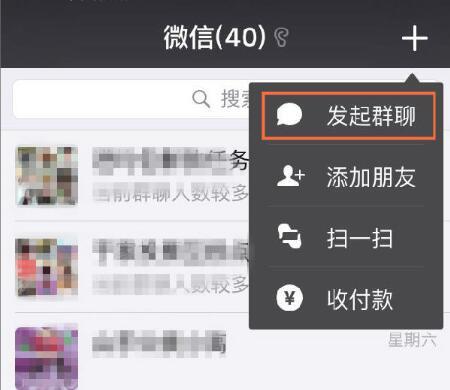 <a href='http://www.name8.name/weixin/qun/' target='_blank'>微信群名</a>